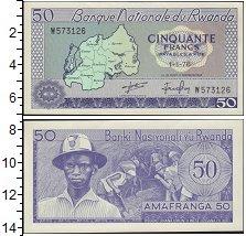Изображение Банкноты Африка Руанда 50 франков 0  XF