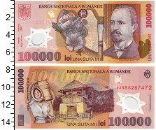 Продать Банкноты Румыния 100000 лей 2001
