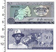 Изображение Банкноты Руанда 50 франков 1976  UNC