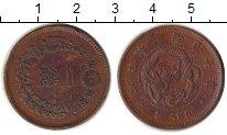 Изображение Монеты Азия Япония 1 сен 1874 Бронза XF