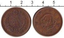 Изображение Монеты Азия Япония 1 сен 1876 Бронза XF