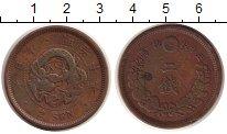 Изображение Монеты Азия Япония 2 сена 1877 Бронза XF