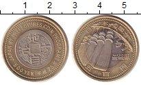 Изображение Монеты Япония 500 йен 2013 Биметалл UNC-