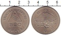 Изображение Монеты Азия Япония 500 йен 1985 Медно-никель UNC-