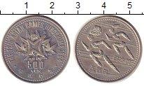 Изображение Монеты Азия Япония 500 йен 1994 Медно-никель UNC-
