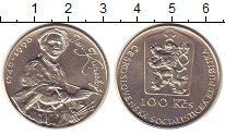Изображение Монеты Чехия Чехословакия 100 крон 1990 Серебро UNC