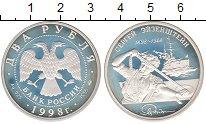 Изображение Монеты СНГ Россия 2 рубля 1998 Серебро Proof-