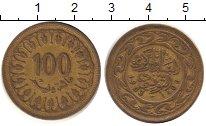 Изображение Дешевые монеты Тунис 100 миллим 1983 Латунь XF