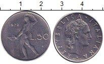 Изображение Дешевые монеты Италия 50 лир 1972 Алюминий XF