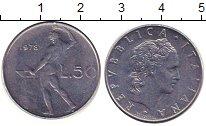 Изображение Дешевые монеты Италия 50 лир 1978 Алюминий XF
