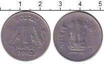 Изображение Дешевые монеты Индия 1 рупия 2002 Медно-никель VF