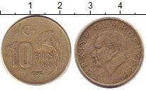 Изображение Дешевые монеты Турция 10 лир 1996 Латунь XF