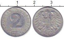 Изображение Дешевые монеты Австрия 2 шиллинга 1965 Медно-никель VF+