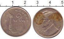 Изображение Дешевые монеты Азия Вьетнам 10 су 1976 Медно-никель XF-