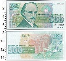 Изображение Банкноты Болгария 500 лев 1993  UNC