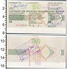 Изображение Банкноты ГДР 50 марок 0  XF