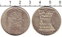 Изображение Монеты Чехословакия 100 крон 1980 Серебро UNC-