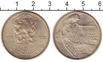 Изображение Монеты Чехия Чехословакия 100 крон 1985 Серебро UNC-