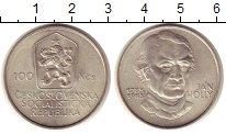 Изображение Монеты Чехословакия 100 крон 1985 Серебро UNC-
