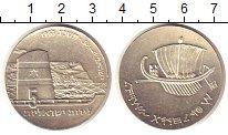 Изображение Монеты Израиль 5 лир 1963 Серебро UNC- 15-я годовщина незав