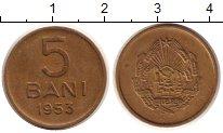 Изображение Монеты Румыния 5 бани 1953 Медь XF