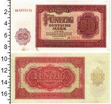 Изображение Банкноты ГДР 50 марок 1955  XF+