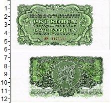 Изображение Банкноты Чехословакия 5 крон 1953  UNC