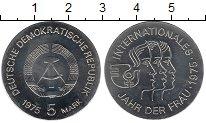 Изображение Мелочь ГДР 5 марок 1975 Медно-никель UNC- Международный год же