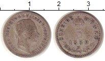 Изображение Монеты Австрия 5 крейцеров 1859 Серебро VF Франц  Иосиф II.