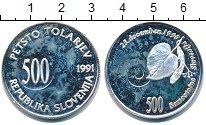 Изображение Монеты Словения 500 толаров 1991 Серебро Proof