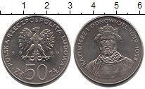 Изображение Монеты Польша 50 злотых 1980 Медно-никель UNC- Каземир I
