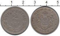 Изображение Монеты Румыния 2 лей 1924 Медно-никель VF