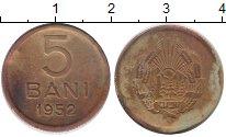 Изображение Монеты Европа Румыния 5 бани 1952 Латунь VF