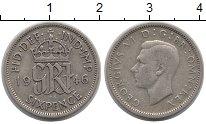 Изображение Монеты Великобритания 6 пенсов 1946 Серебро XF Георг VI.