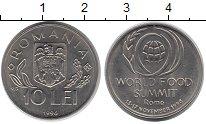 Изображение Монеты Румыния 10 лей 1996 Медно-никель UNC ФАО