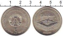 Изображение Монеты ГДР 5 марок 1990 Медно-никель UNC Музей  немецкой  ист