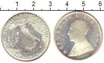 Изображение Монеты Италия 500 лир 1974 Серебро UNC