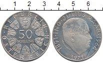Изображение Монеты Европа Австрия 50 шиллингов 1971 Серебро Proof-