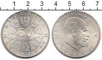 Изображение Монеты Австрия 50 шиллингов 1973 Серебро XF Теодор  Кёрнер.