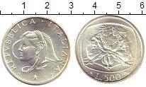 Изображение Монеты Европа Италия 500 лир 1987 Серебро UNC