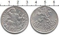 Изображение Монеты Чехословакия 100 крон 1949 Серебро XF