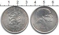 Изображение Монеты Чехословакия 50 крон 1978 Серебро UNC Зденек  Неёдлы.