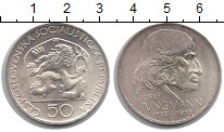 Изображение Монеты Чехословакия 50 крон 1973 Серебро XF