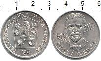 Изображение Монеты Чехословакия 100 крон 1985 Серебро XF Выдающиеся личности: