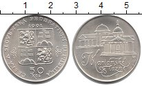 Изображение Монеты Чехия Чехословакия 50 крон 1991 Серебро UNC-