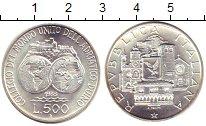 Изображение Монеты Италия 500 лир 1985 Серебро UNC два земных полушария