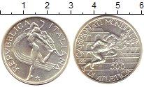 Изображение Монеты Италия 500 лир 1987 Серебро UNC Чемпионат мира  по