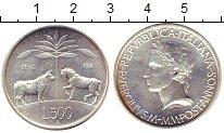 Изображение Монеты Европа Италия 500 лир 1981 Серебро UNC
