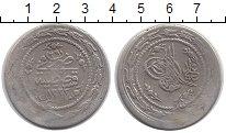 Изображение Монеты Азия Турция 6 куруш 1837 Серебро VF