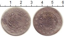 Изображение Монеты Азия Турция 1 1/2 куруш 1840 Серебро VF